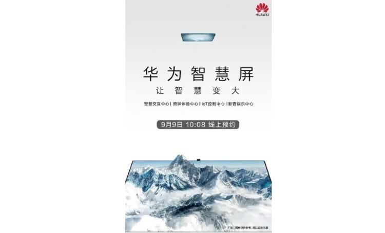 """65-дюймовый телевизор Huawei стал доступен для предзаказа за несколько дней до презентации"""""""