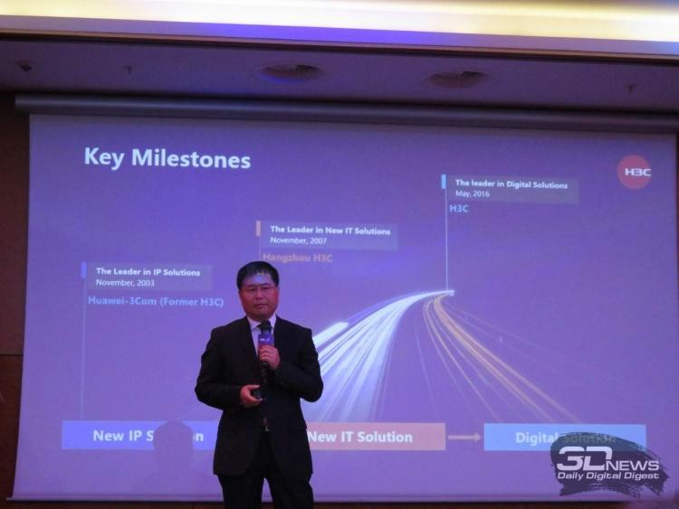 Ключевые этапы становления H3C: 2003 г. — лидер на рынке IP-решений, 2007 г. — лидер на рынке IT-решений, 2016 г. — лидер в сфере цифровых решений