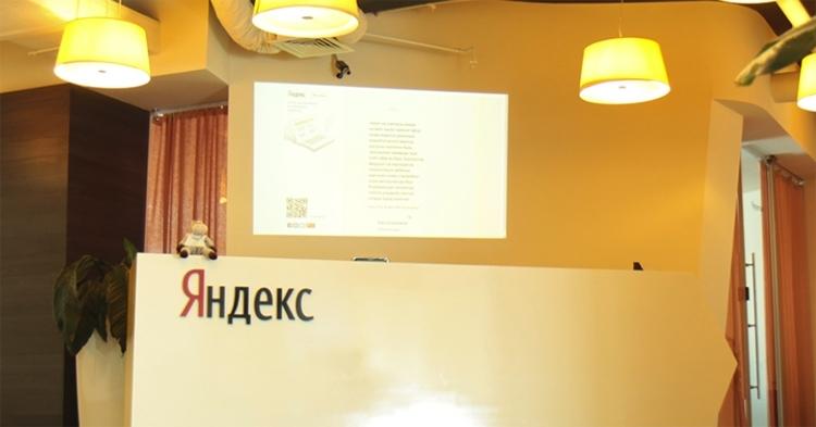 Фотографии «Яндекса»