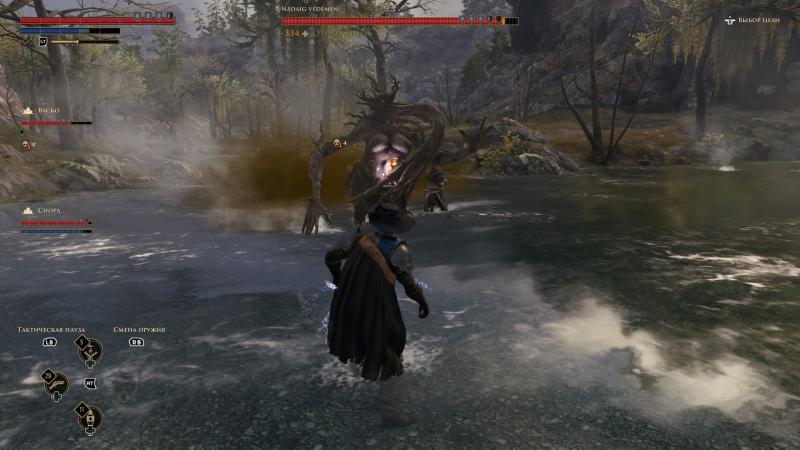 Битвы с боссами вышли захватывающими, но к финалу с одинаковыми сражениями с Хранителями перебарщивают