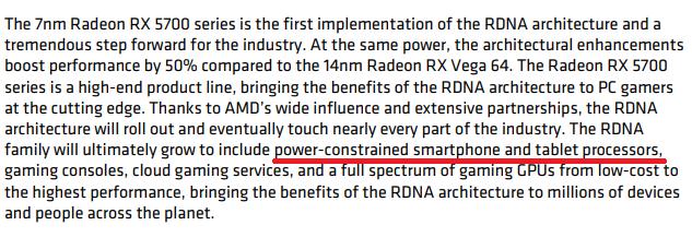 """Контракт с Samsung позволил AMD приглушить эхо торговой войны"""""""