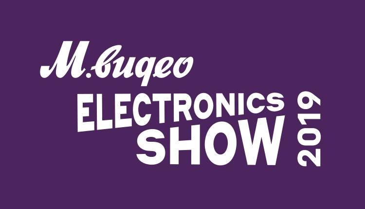 В начале октября 5G-смартфоны представят на выставке «М.Видео Electronics Show 2019»