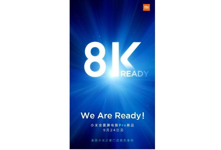 """На следующей неделе Xiaomi представит телевизоры с поддержкой 8K"""""""