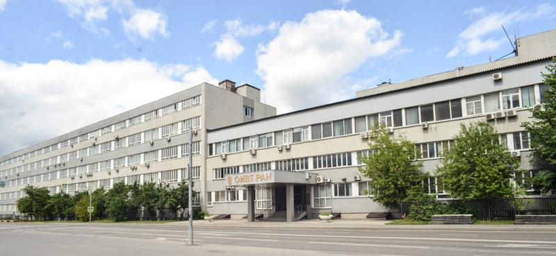 ОИВТ РАН – один из крупнейших научных центров России в области современной энергетики и теплофизики