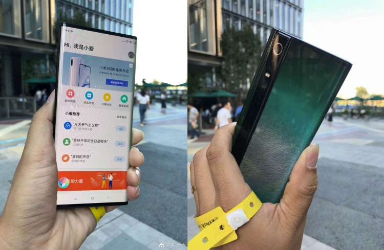 """Полные характеристики Xiaomi Mi Mix Alpha 5G: 241 грамм, толщина 10,4 мм и другие подробности"""""""