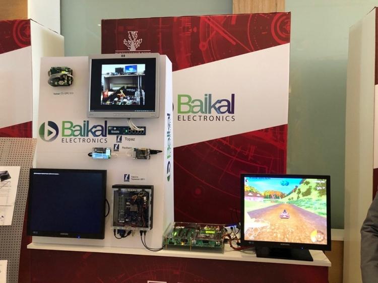 Представлен новый российский процессор Baikal-M