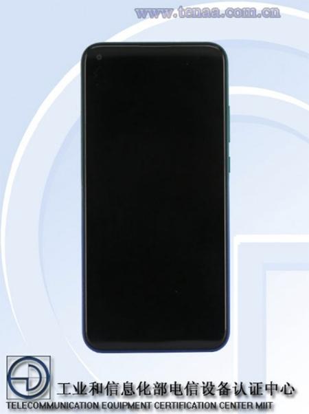 Huawei готовит загадочный смартфон с «дырявым» экраном и двойной камерой