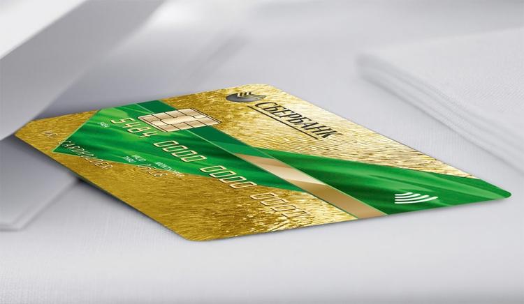 Картинки по запросу главное данные 60 млн кредитных карт