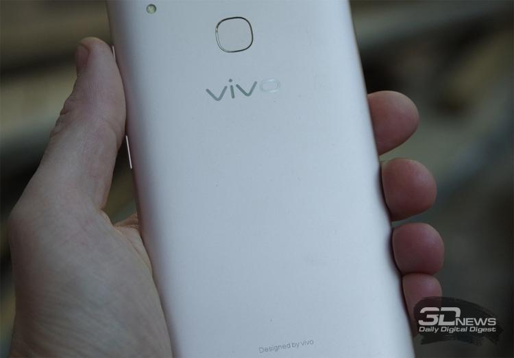 """Новый смартфон Vivo с быстрой 33-ваттной зарядкой близок к выходу"""""""
