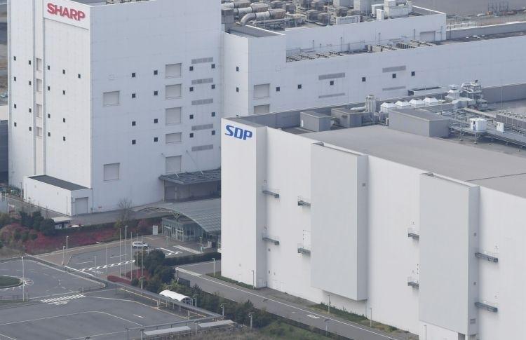 Предприятие SDP в Японии (Nikkei Asian Review)