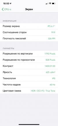 Обзор iPhone 11: Apple против жабы