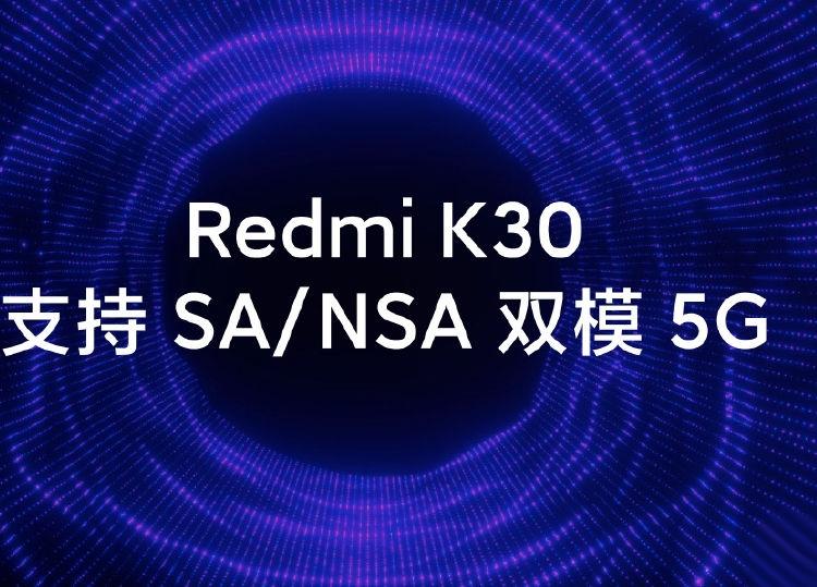 """Смартфон Xiaomi Redmi K30 сможет работать в сетях 5G"""""""