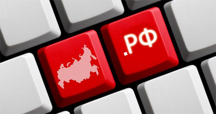 """Число доменов .РФ сокращается второй год подряд"""""""