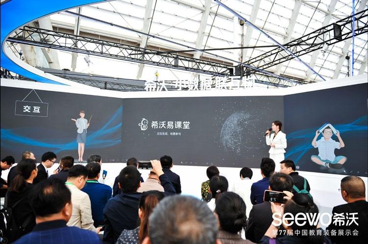 Представлены интерактивные доски Seewo на китайских процессорах