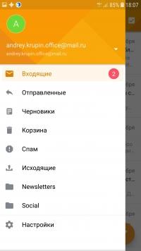 Крупным планом: обзор платформы офисных приложений МойОфис