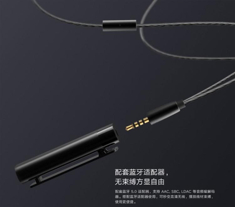 """Наушники Xiaomi HiFi Hybrid для ценителей звука стоят $169"""""""