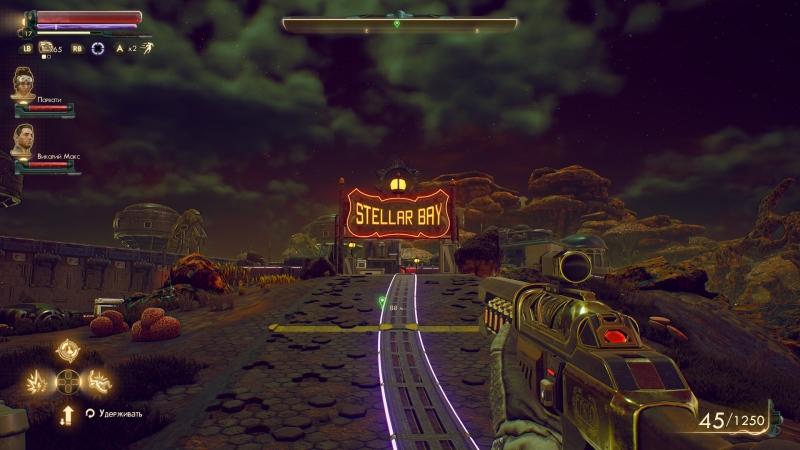 The Outer Worlds порой очень любит прикинуться Fallout
