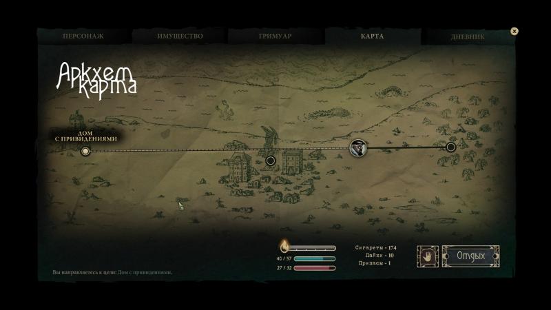 В перемещениях по глобальной карте можно нарваться на случайный бой