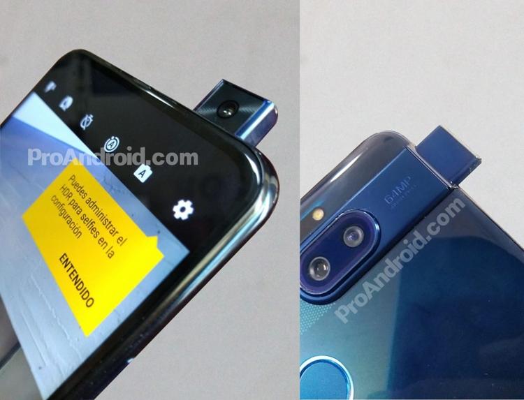 """Motorola One Hyper станет смартфоном с выдвижной камерой"""""""