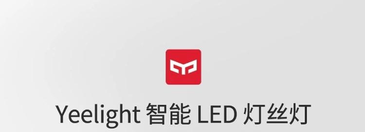 """Смарт-лампа Xiaomi Yeelight стилизована под лампочку накаливания"""""""