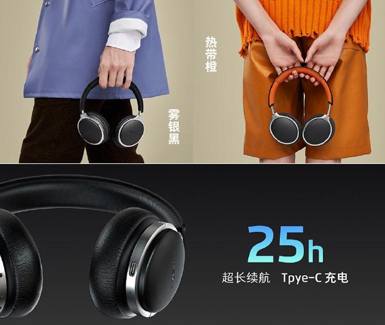 """Наушники Meizu HD60 с поддержкой Bluetooth 5.0 обойдутся в $70"""""""