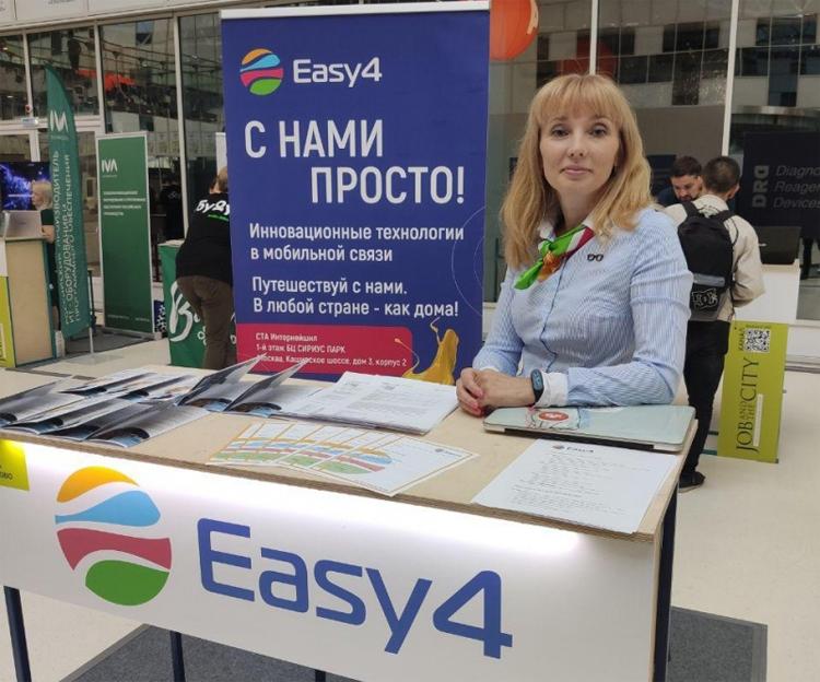 Изображения Easy4