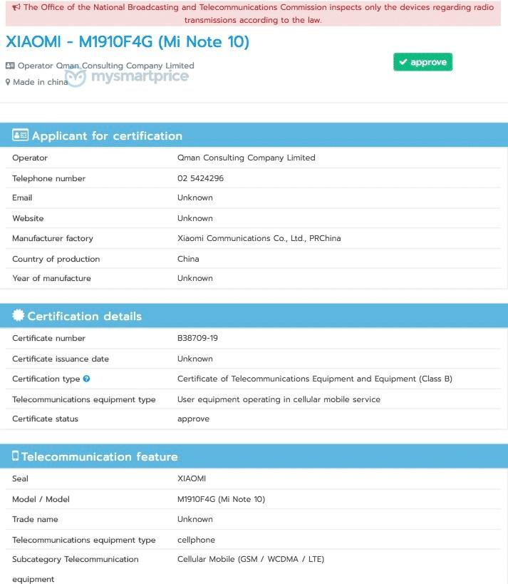 """Регулятор подтверждает грядущий выход смартфона Xiaomi Mi Note 10"""""""