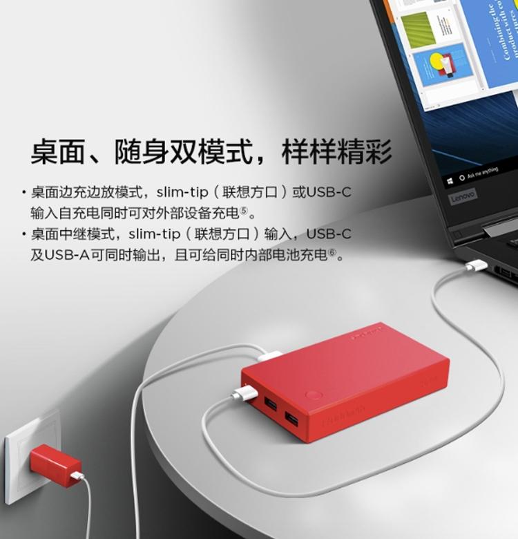 """От нового резервного аккумулятора Lenovo можно запитать ноутбук"""""""