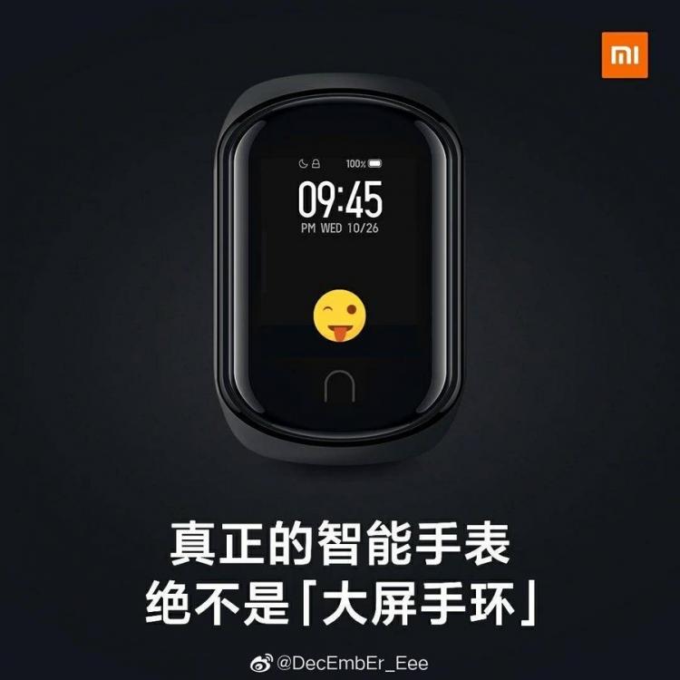 """В Сеть «утекло» пресс-фото смарт-часов Xiaomi Mi Watch"""""""