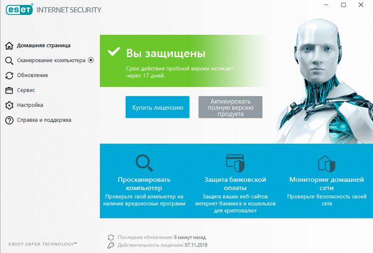 """ESET представила новое поколение антивирусных решений NOD32 для частных пользователей"""""""