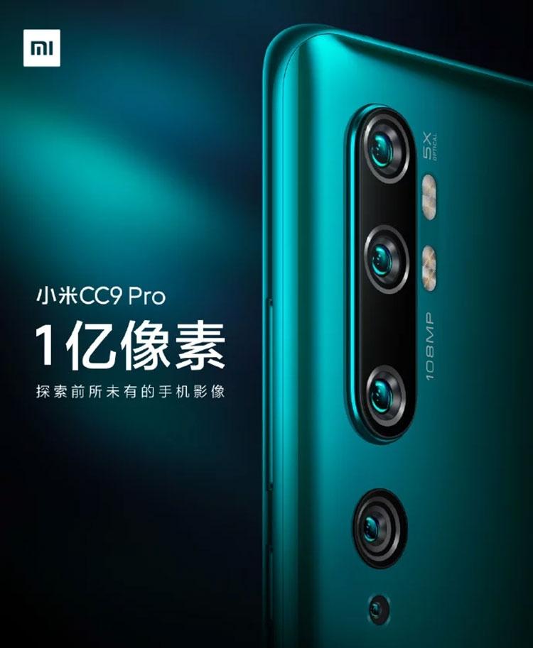 """TNAA опубликовала полные характеристики Xiaomi Mi CC9 Pro"""""""