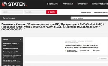 """Специальный Ryzen 5 3500 для России появляется в продаже"""""""