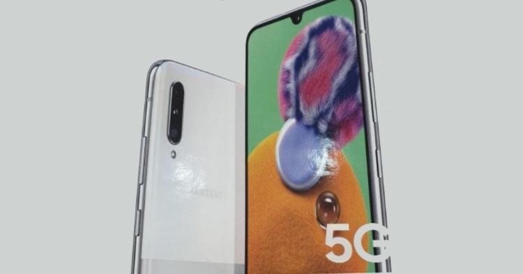 "Смартфон Samsung Galaxy A90s получит аккумулятор ёмкостью 4200 мА·ч"""
