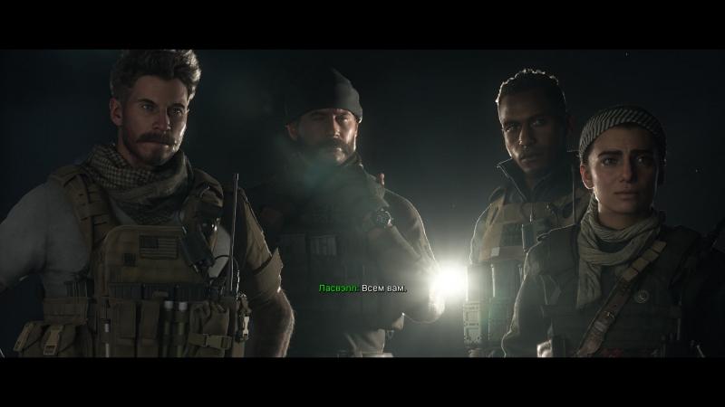 Команда готова спасать мир