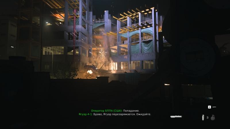 Вау-сцены потеряли в размахе, но куда же без подрыва зданий?