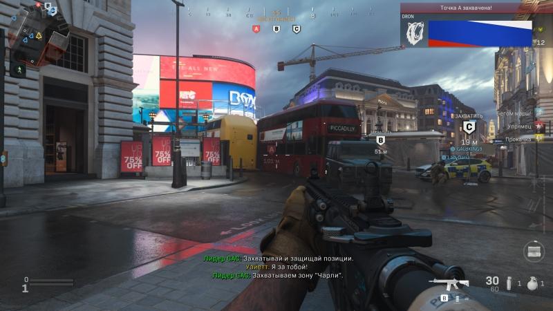 Некоторые мультиплеерные карты заимствуются из сюжета, некоторые можно увидеть только в сетевой игре