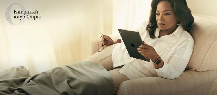 """Apple TV+ — первый полностью оригинальный потоковый видеосервис"""""""