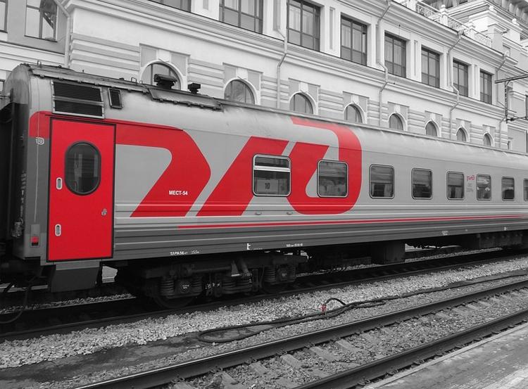"""Российская система обеспечит бесперебойный доступ в Интернет в поездах"""""""