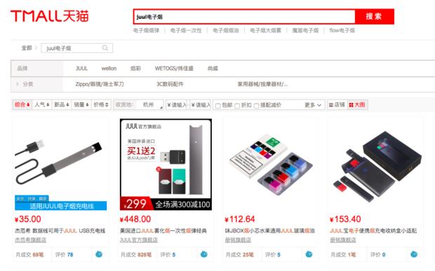 В Китае намерены прекратить продажу электронных сигарет несовершеннолетним