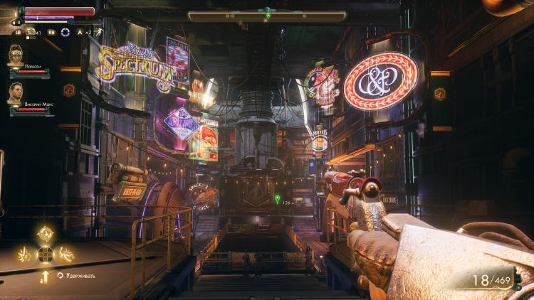 """Авторы The Outer Worlds учитывали игроков с нарушением цветового зрения при создании игры"""""""