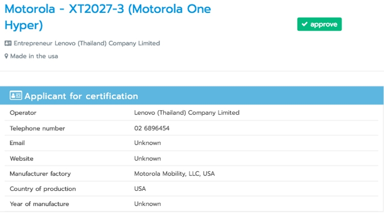"Смартфон Motorola One Hyper с камерой-перископом «засветился» на сайте регулятора"""