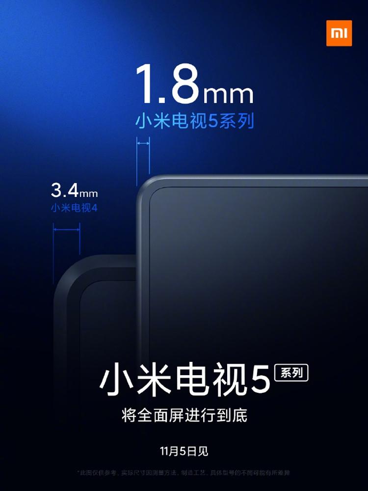 """Подробности о дизайне телевизоров Xiaomi Mi TV 5: узкая рамка и толщина менее 6 мм"""""""