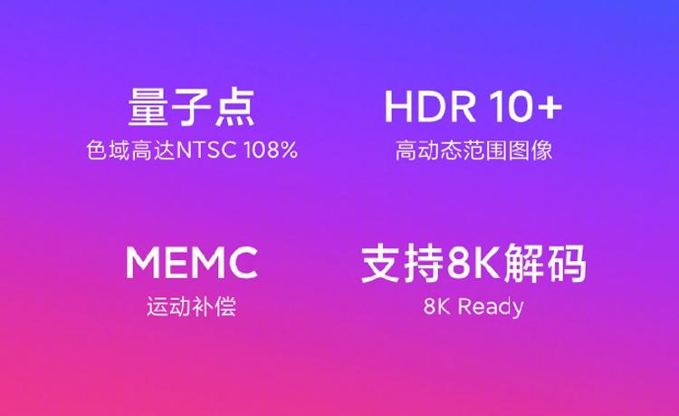 """Анонс телевизоров Xiaomi Mi TV 5: диагональ до 75 дюймов и цена от $430"""""""