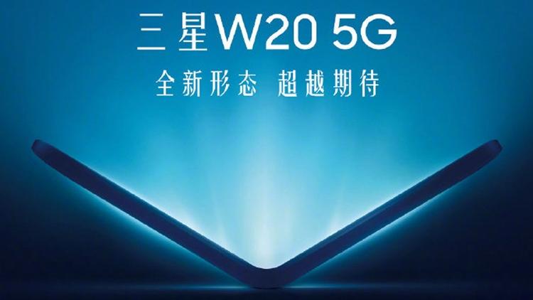 Гибкий смартфон Samsung W20 5G дебютирует до конца недели