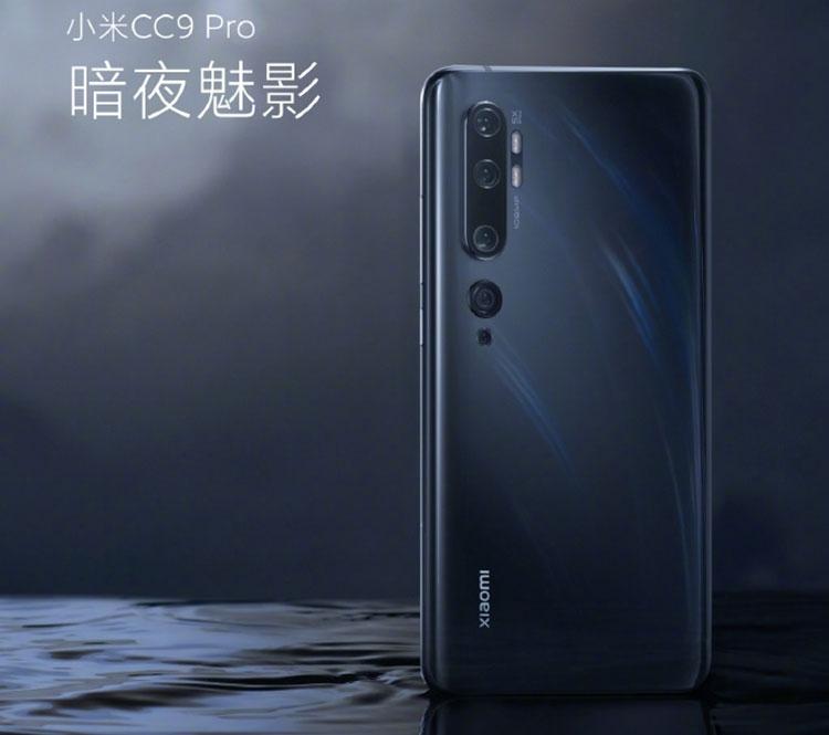 Xiaomi Mi CC9 Pro — первый массовый смартфон со 108-Мп камерой