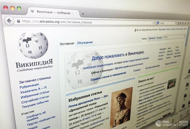 """Владимир Путин предложил заменить «Википедию» более достоверным отечественным аналогом"""""""