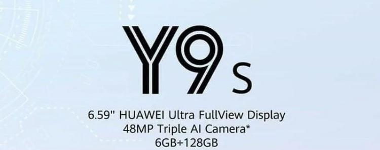 """Huawei выпустит смартфон Y9s с экраном без рамок и 48-Мп камерой"""""""