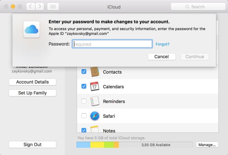 Поле ввода пароля для iCloud