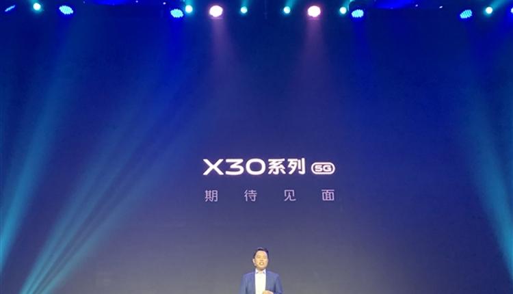 """Vivo X30: двухрежимный 5G-смартфон на платформе Samsung Exynos 980"""""""