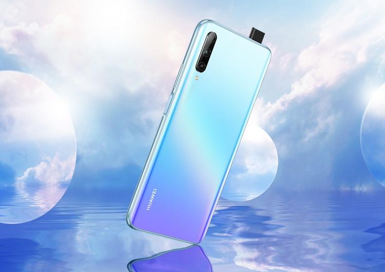 Huawei Y9s: дебют смартфона с камерой-перископом и экраном без рамок